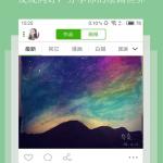 画画日记 – 记录你的画家梦[Web/iPhone/Android]