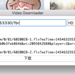 支持 Youku,Letv,Sohu,Bilibili,Acfun,iqiyi 的开源视频下载工具