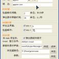 Gmail Appinn 0.2 - 主流浏览器都可以 Gmail 专用 2