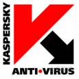 卡巴斯基反病毒软件 2013 激活码免费赠送 2