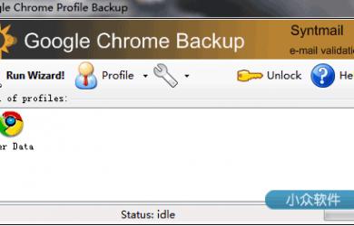 Google Chrome Backup - Chrome 备份 17