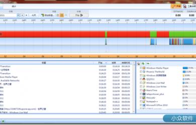 ManicTime - 跟踪管理每天程序 17