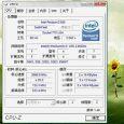 Cpu-Z 1.40 - 汉化绿色版 1