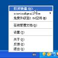 快盘 - 网络储存同步工具 4