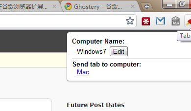 TabRocket - 让 Chrome 标签页坐上火箭 6