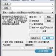 FastCopy - 文件快速复制工具更新 3