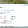 有道词典 3.4 版 - 新增手写功能 3