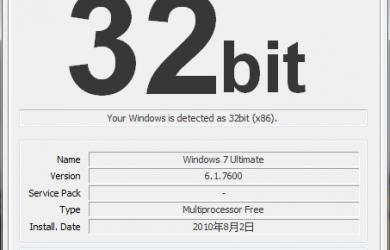 64bit Checker - 检测你的 CPU 是否为 64 位 28