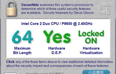 SecurAble - CPU 虚拟化/D.E.P./位数查询 25