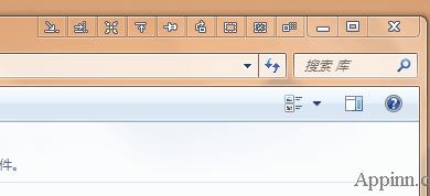 eXtra Buttons - 给标题栏添加额外的按钮 39