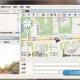 GeoSetter - 为照片添加 GPS 信息 2
