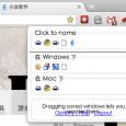 TabCloud - 同步多台电脑的 Chrome/Firefox 标签页 2