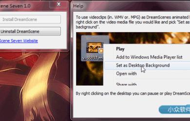 DreamSceneSeven - 设置视频为 Windows7 壁纸 16