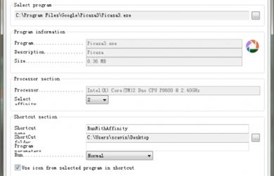 RunWithAffinity - 选择 CPU 单双核运行程序 21