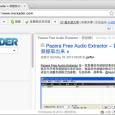 InoReader - 轻便快捷的在线 RSS 阅读器 5