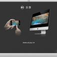 Airjoy 乐享 - 推送视频到电脑上[Android/iOS] 3
