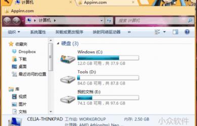 Clover 3 多标签资源管理器变身 Chrome,直接更换主题 1
