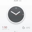 锤子时钟 - 锤子手机时钟应用测试版[Android] 6