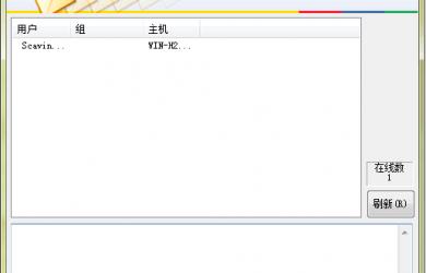 飞鸽传书 - 局域网文件传输 10
