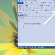 Aquasnap - 更好的桌面窗口排列布局工具 2