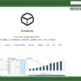 FineExcel - 数据分析工具[Win] 4