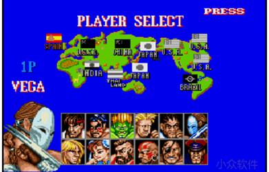 The Internet Arcade - 经典街机在线玩[Web] 8