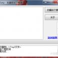 Zony - MP3 批量歌词下载器 3