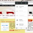 Noizio - 棒呆的白噪音应用[OS X] 6