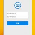 YoMail - 完美支持 Gmail 的电子邮件客户端[Win] 4