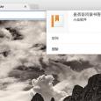 温故知新 - 每次打开新标签页整理 Chrome 书签 7