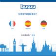 使用 busuu 学习外语[iOS/Android/Web] 4
