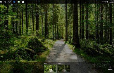 快捷键切换 Windows 10 虚拟桌面[AHK] 12