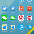 Materialize (靓晒) - Android 强迫症患者必备软件 5