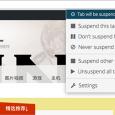 The Great Suspender - 多标签爱好者福音,临时冻结不用的标签页[Chrome] 4