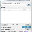 WLW Xiami Music - 虾米音乐插件 of WordPress for WLW 7