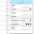 AHA Music - 识别浏览器正在播放的是什么音乐 [Chrome] 7