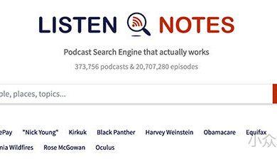 Listen Notes - 收录 2000+ 万集「播客」的搜索引擎 2