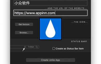 Unite - 将任意网站转换成 macOS 原生应用 60