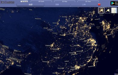 Night Earth - 夜间地球,显示地表的灯光,拍星必备 [Web/Android] 3