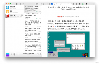 irreader - RSS、网页、B站、播客,有点全能的网空阅读器 [Windows/macOS] 1
