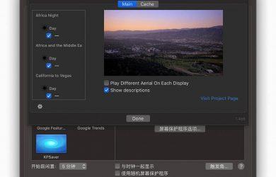 macOS Mojave 新系统可用:Apple TV Aerial 屏保 1