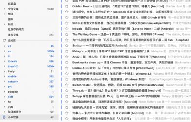一键订阅 RSS 至 Inoreader,支持 RSSHub(微博、简书、知乎、B站等) [浏览器小书签] 28
