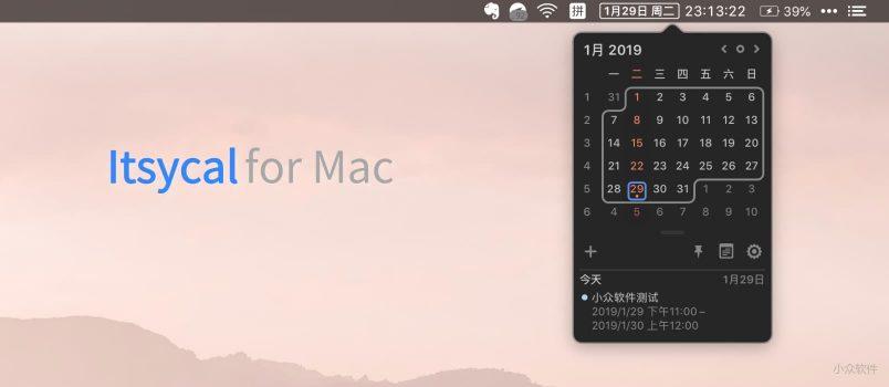 Itsycal - macOS 菜单栏上自定义显示日历与时间 3