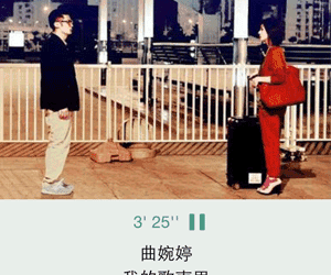 豆瓣FM 官方手机客户端更新[iPhone/Android] 17