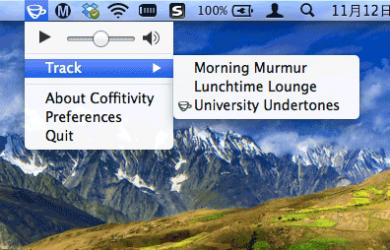 Coffitivity - 咖啡馆白噪音[OS X / iOS 限免] 8