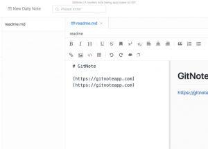 GitNote - 基于 Git 的跨平台云笔记工具 9