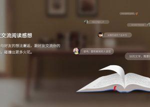 「微信读书」互助,组队抽取无限卡