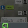 如何导出 微信 语音聊天及小众软件微信账号 1