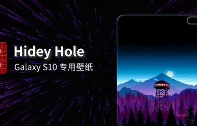 Hidey Hole - Galaxy S10 专用壁纸集,主要用于遮挡相机(隐藏孔洞) 21