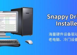 Snappy Driver Installer – 为了给老电脑装驱动,这里有 17.1GB 的离线驱动程序[Windows]